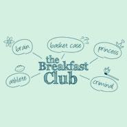 Breakfast Club Doodle