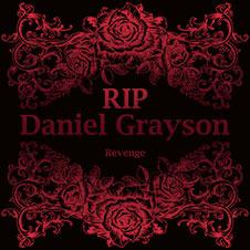 R.I.P. Daniel Grayson