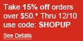 Coupons available! (Click to see details)